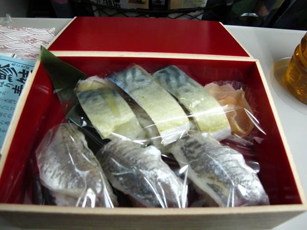 写真: 鯵鯖よくばり寿司3