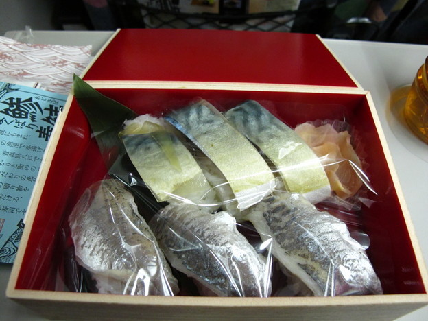 写真: 鯵鯖よくばり寿司4