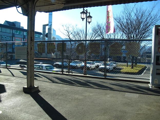 写真: 塩山駅