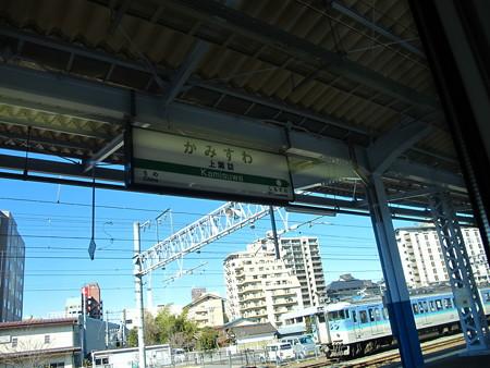 上諏訪駅2