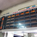 写真: キハ52-156車内3