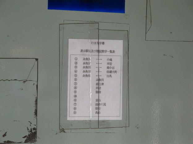 写真: キハ52-156車内