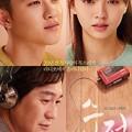 韓国映画 純情