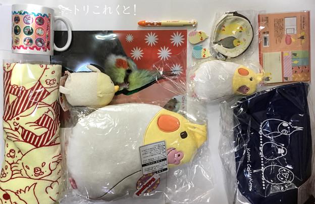 京急福袋03