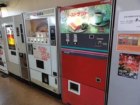 懐かしの自動販売機2
