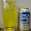 Photos: INCA KOLA