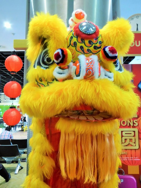 Photos: 金正男の毒殺を見た? Chinese southern lion at KLIA