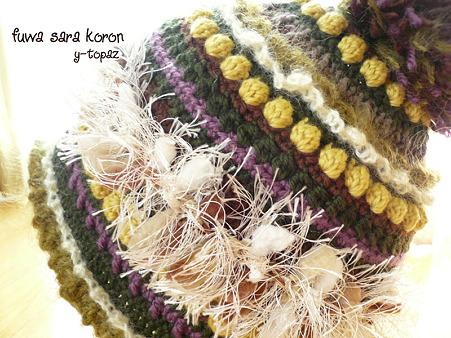 秋の緑のニット帽 3
