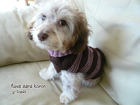 みらくのための手編みセーター 4