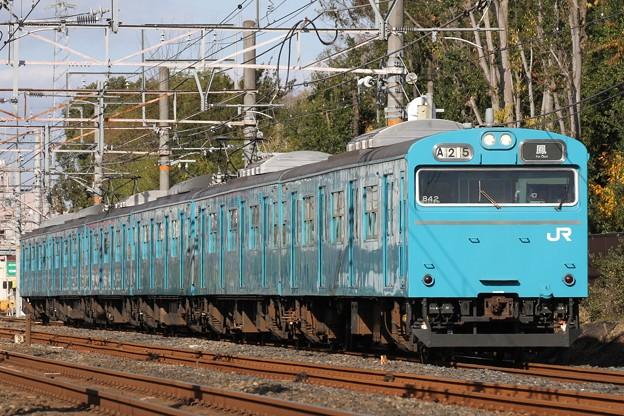 阪和線103系