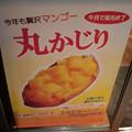 神戸屋 サンドッグイン八重洲店