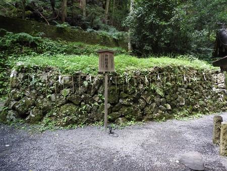 貴船神社 奥宮14 玉依姫の黄船を隠した「船形石」