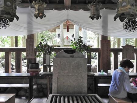 鞍馬寺09 奥の院 魔王殿 日輪とと燃え立つ生命力のシンボル