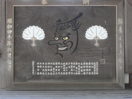 鞍馬寺31 銀座くらま会