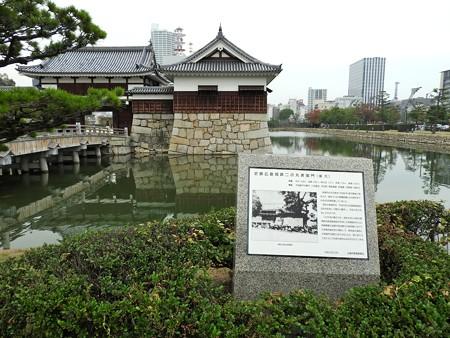 広島城08 二の丸表御門