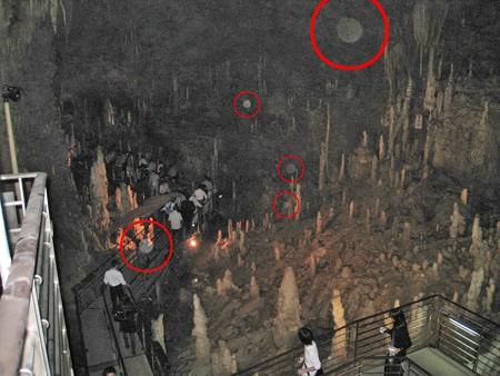 2007.11 玉泉洞1(オーブ)