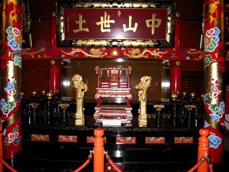 2007.11 首里城(元画像)