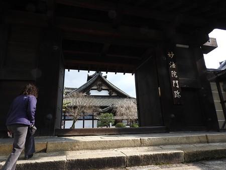 2015.12.4 1219 妙法院門跡1(元画像)