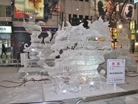 2012.2 札幌雪祭2