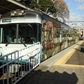 写真: 石山寺駅01