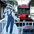 写真: 石山寺駅16 鉄道むすめ「石山ともか」(復)