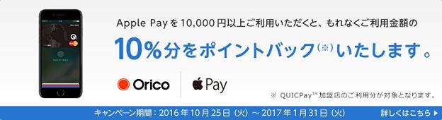 スクリーンショット 2016-11-08 19.19.56(2)
