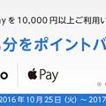 Photos: スクリーンショット 2016-11-08 19.19.56(2)