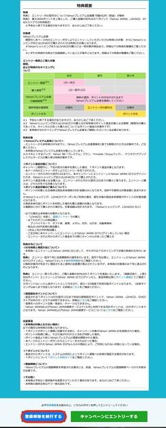 スクリーンショット_2016-11-10_20_00_27