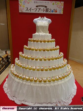 No.32-カップケーキのドレス