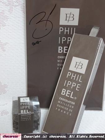 フィリップ・ベルのサイン