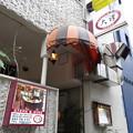 写真: 大澤入口