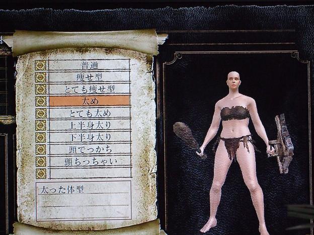 女性 太め