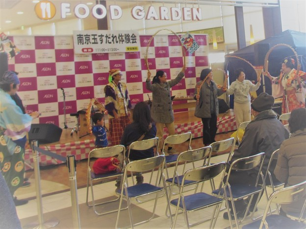 Photos: 実演中@たますだ170101