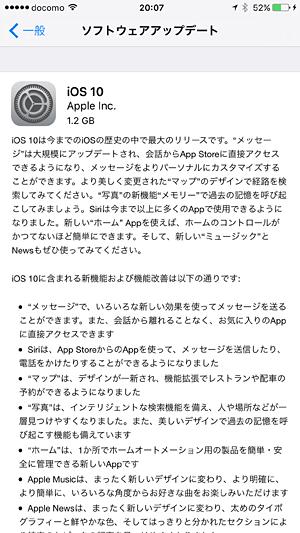 iOS10-01