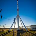 Photos: ロケットみたいな新開タワー@西浦和