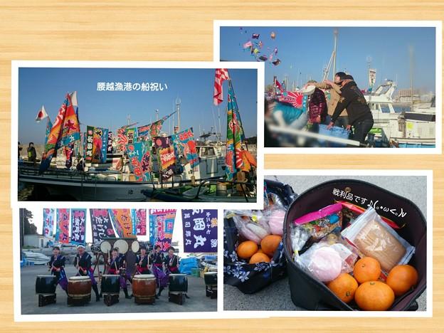 Photos: 船祝い♪