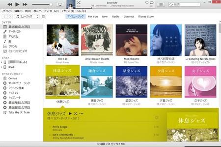 2016.08.13 TSUTAYA レンタルCD