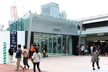 2016.10.29 横浜 JOINUS入口