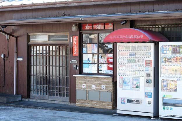 2016.12.16 本村 たばこ小売所