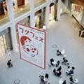 Photos: 2017.01.04 東京 KITTE