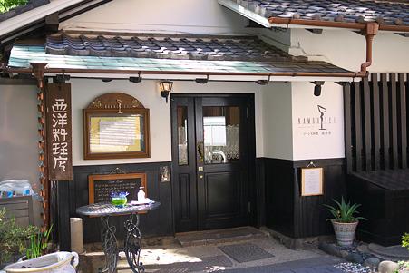 2010.05.18 日比谷公園 西洋料理店