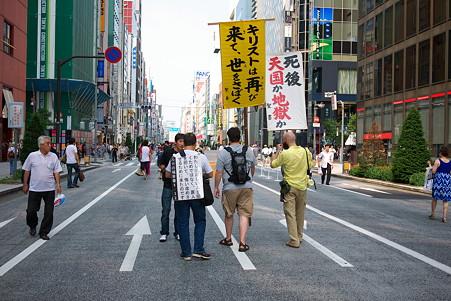 2010.08.01 銀座 布教