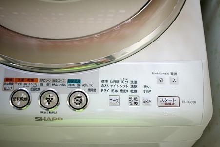 2010.10.05 洗面所 新人洗ちゃん