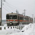 写真: 高山本線