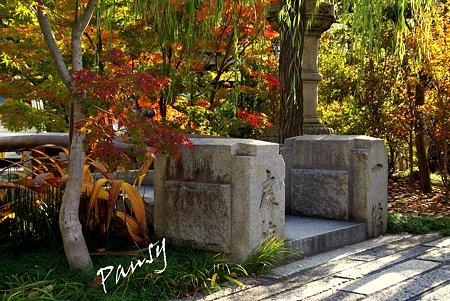一条戻橋 清明神社・・1
