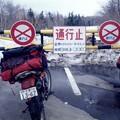 写真: 1990年4月3日XL250日本一周宇登呂