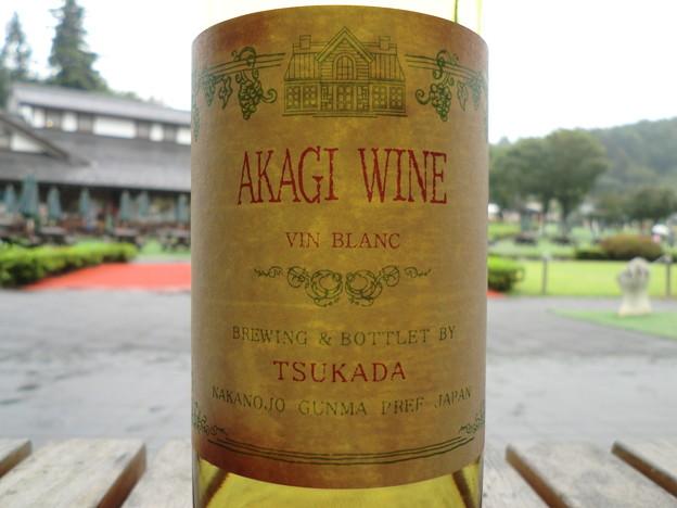 赤城ワイン