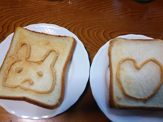 らくがきトースト
