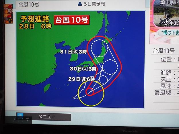 台風予報1608270001