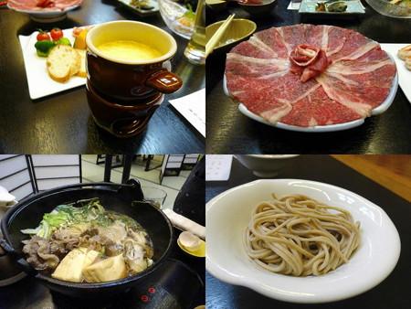 161230-08料理2